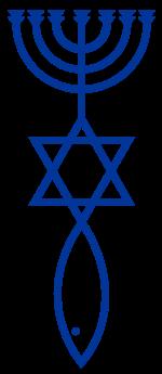 یهودان مسیحایی