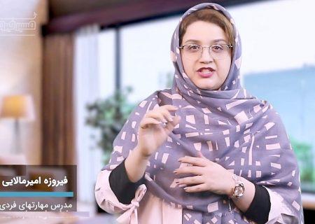 فیروزه امیرمالایی: احکام شرعی، عادت های کهنه هستند