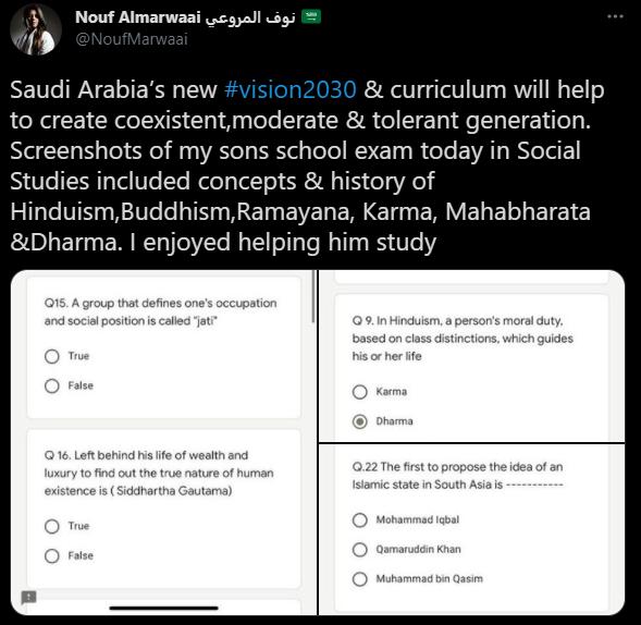هندوئیسم