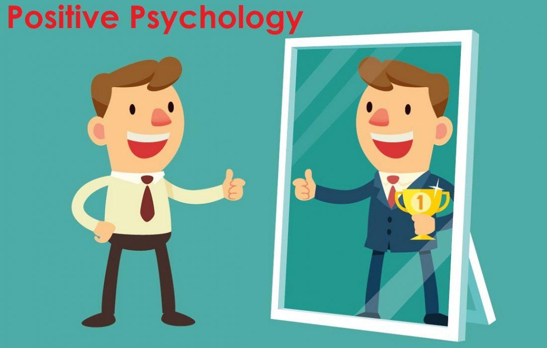 روانشناسی مثبت هیچ ارتباطی با تفکر مثبت ندارد