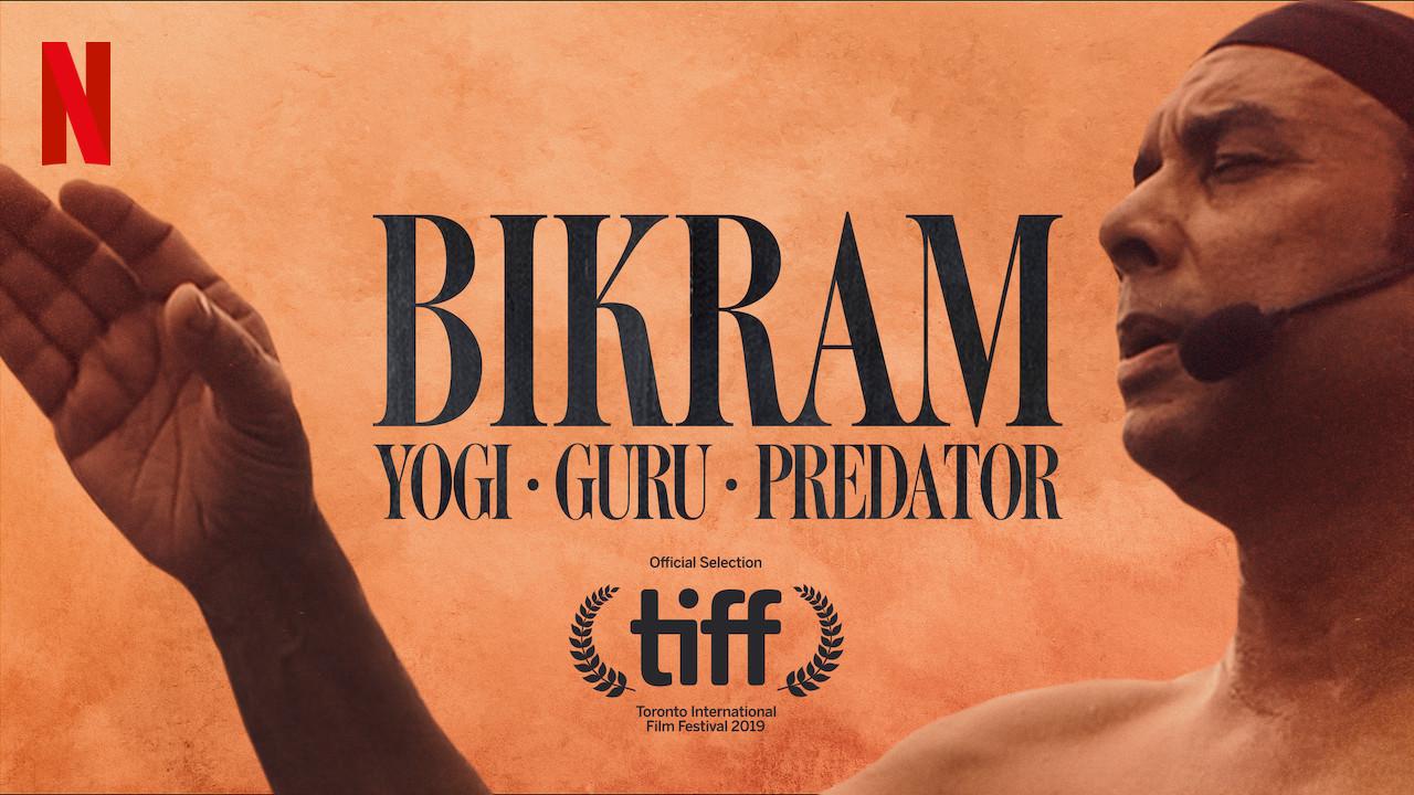 فیلم مستند نتفلیکس، بساط یوگا را به هم ریخت!