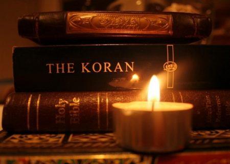 تلاش جنبش اینسایدر برای بازتفسیر قرآن