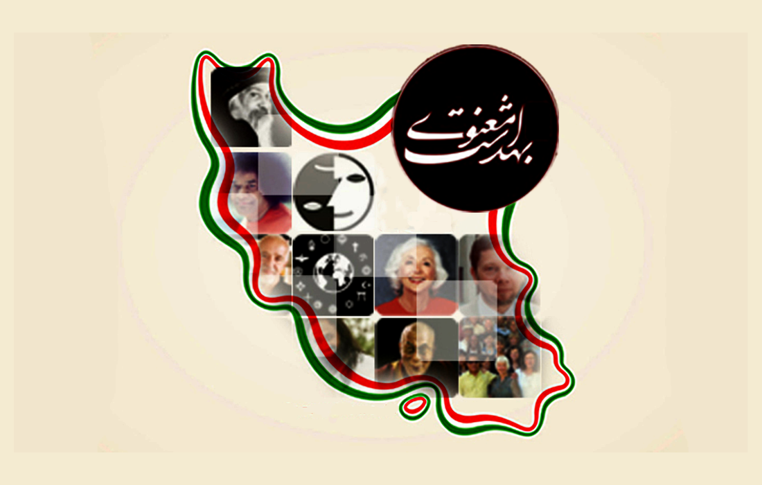 عرفانهای نوظهور و داستان ورود آنها به ایران