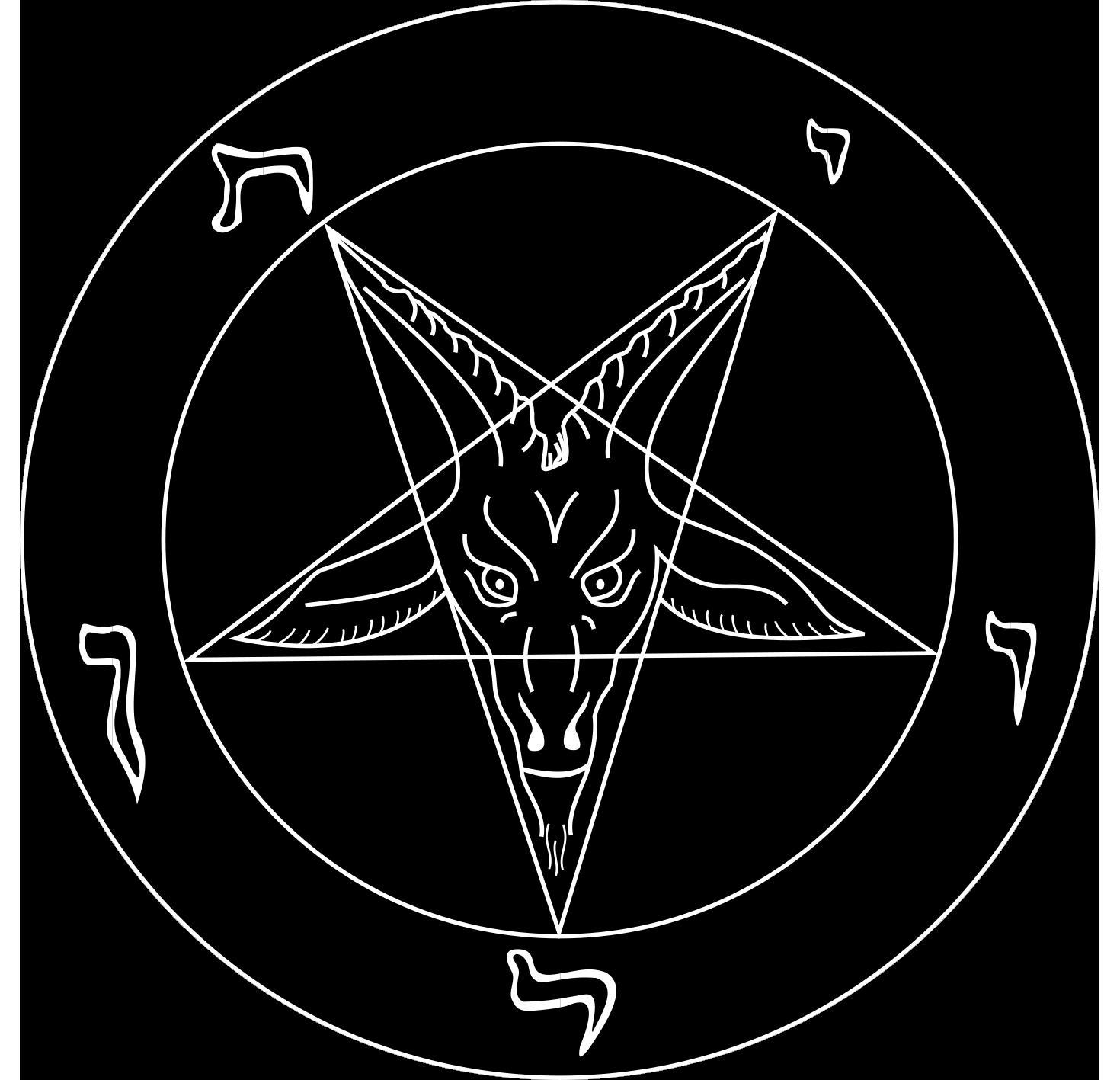 شیطانگرایی لاویایی
