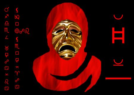 تحلیل روانشناختی موضوع حجاب در تئاتر جابر