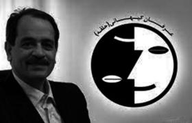انهدام شبکه عرفان حلقه در چند استان کشور
