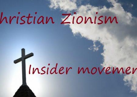 جنبش اینسایدر: تکثیر هویت مسیحی در ادیان